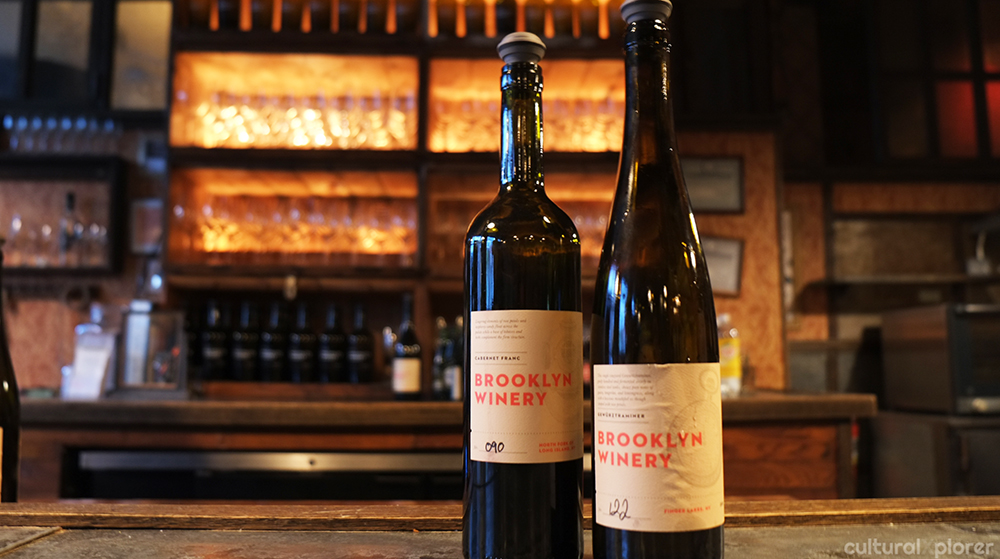 brooklyn-winery-nyc